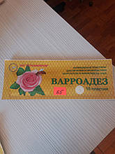 Варроадез пластины для лечения варроатоза и акарапидоза пчел.