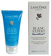 Lancome BLANC EXPERT NEURO WHITE Пилинг Скатка
