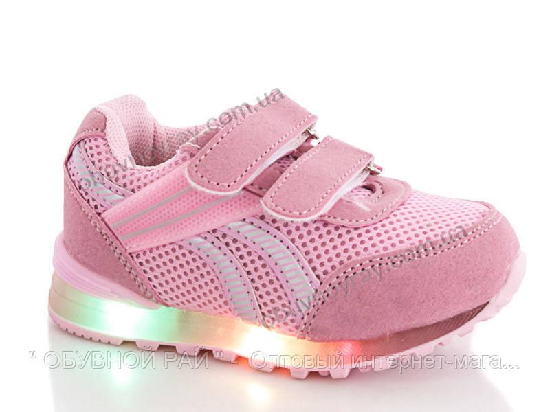 Детские кроссовки для девочек со светящейся подошвой от ТМ. Солнце (рр.с 21  по 26 ). bb9ef3544f8a2