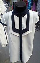 Блузка для девочки с коротким рукавом р.116-146 белый+темно-синий