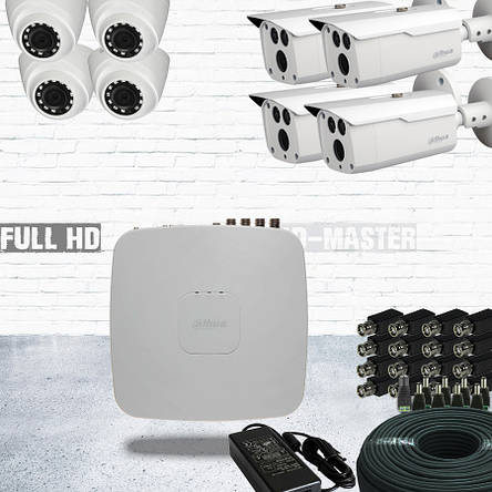 Комплект видеонаблюдения для склада 8-ми канальный 1080р KIT46, фото 2