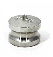 БРС камлок (camlock) тип DP - алюминий DP125 (500)