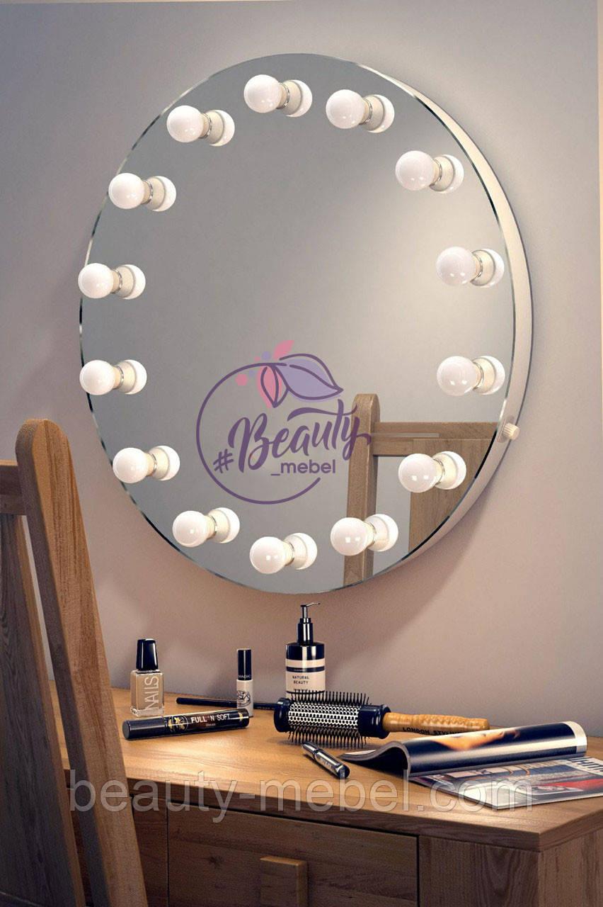 Навесное круглое зеркало с подсветкой и без рамки, зеркало для визажиста