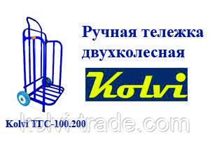 Ручная тележка Kolvi ТГC-100.200 двухколесная