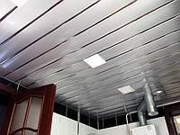 Подвесные потолки реечные алюминиевые