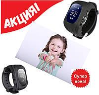 Детские умные часы с GPS трекером GW300 (Q50)  Black со скидкой Гарантия 6 мес