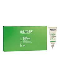 Beaver Professional Scalp Energizing Therapy Тонизирующая сыворотка против выпадения волос и для активации спящих фолликулов 6x10мл