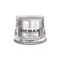 Demax Sensitive Night Soothing and Regenerating Cream Ночной успокаивающе восстанавливающий крем для чувствительной кожи 50мл