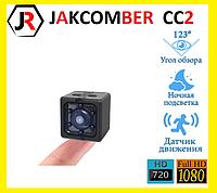 Камера наблюдения CAMERA JAKCOMBER CC2, мини-камера для видеонаблюдения,ИК подсветка, мини камера! Наложка!