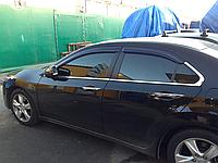 Дефлекторы окон (ветровики)  Honda Accord 8 (хонда аккорд 2008-2013)