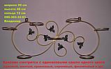 """Підставка для квітів на 7 чаш """"Джумейра-4"""", фото 3"""