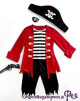 Пират, карнавальный костюм для мальчика (код 57/4)