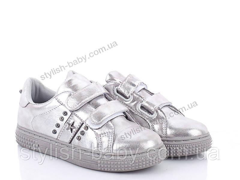 Детская обувь оптом в Одессе 2018. Детские кеды бренда Ok Shoes для девочек (рр. с 30 по 35)