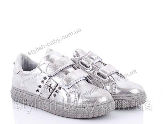 Детская обувь оптом в Одессе 2018. Детские кеды бренда Ok Shoes для девочек (рр. с 30 по 35), фото 2