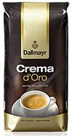 Dallmayr Crema d'Oro 1 кг 100% арабика