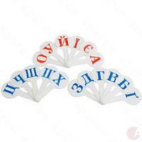Веер - букв - украинский алфавит