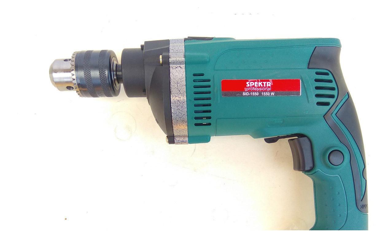 Дрель ударная  Spektr Professional SID -1550