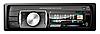 Автомагнитола МР3 SP-5210