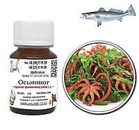 Ароматизатор Осьминог/Octopus 100мл для рыбалки