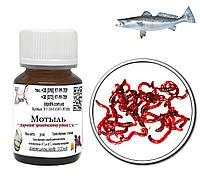 Ароматизатор Мотыль/Bloodworm 100мл для рыбалки