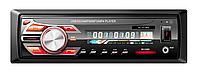 Автомагнитола МР3 SP-5217