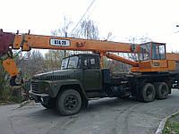 Аренда автокрана КТА-28 тонн, 22 метра стрела