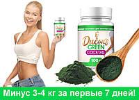 Зеленый коктейль Дюкана. Экспресс-похудение 15 кг в месяц!