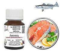 Ароматизатор Лосось/Salmon 100мл для рыбалки