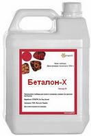 Гербицид Беталон-X (гербицид Бетанал)