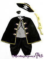 Пират, карнавальный костюм для мальчика (код 57/15)
