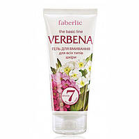 """0802 Faberlic. Гель для умывания для всех типов кожи  серии """"Verbena"""" 100 мл. Фаберлик 0802"""