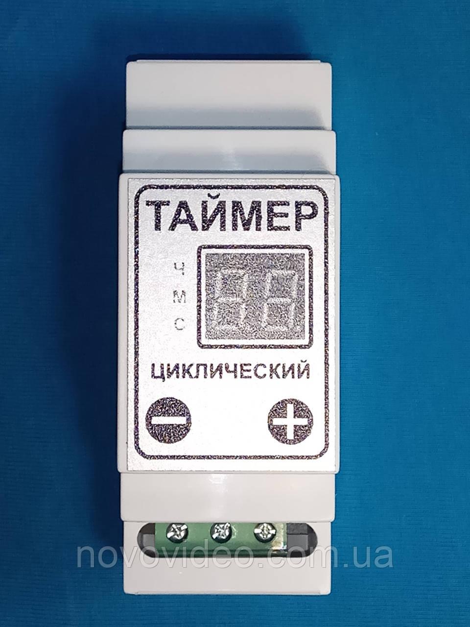 Таймер ТЦд-2 цифровой циклический на динрейку 10А