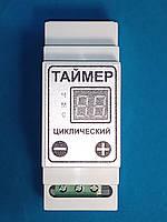 Таймер ТЦд-2 цифровой циклический на динрейку 10А, фото 1