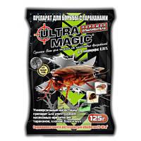 Порошок Ультра магик 125 г — средство от бытовых насекомых (тараканы, клещи, клопы)