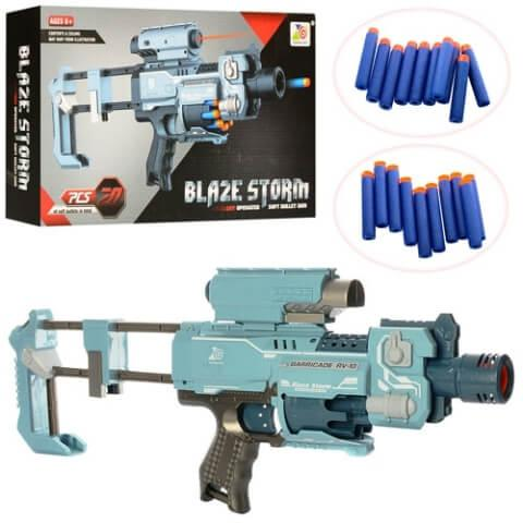 Автомат Blaze Storm ZC7083