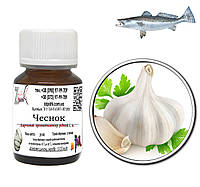 Ароматизатор Чеснок (на масле)/Garlic 100мл для рыбалки