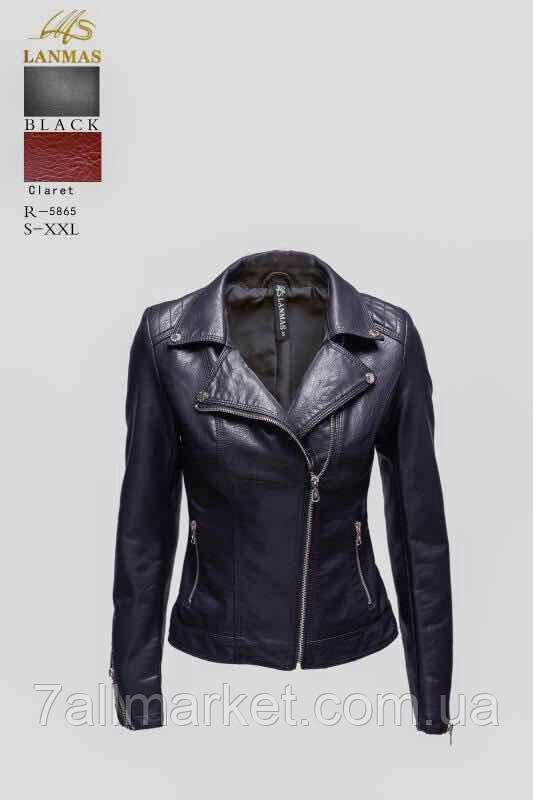 """Куртка женская кожзам стильная, размер S-2XL (2 цвета) Серии """" LANMAS """" купить оптом в Одессе на 7 км"""