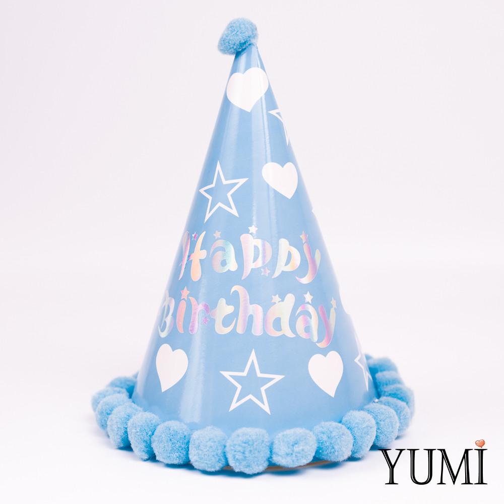 Колпак 25 см с помпоном голубой Happy Birthday Мальчик