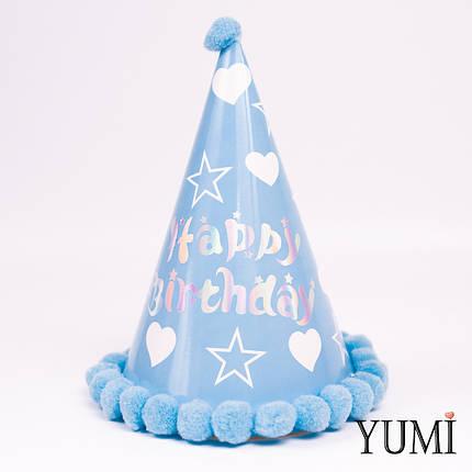 Колпак 25 см с помпоном голубой Happy Birthday Мальчик , фото 2