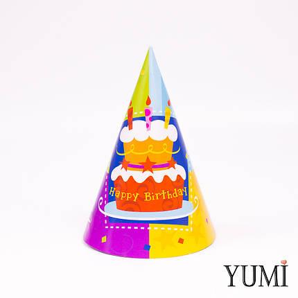 Колпак С Днем Рождения Торт , фото 2