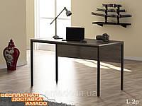 Компьютерный стол L-2p