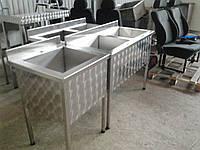 Рукомойник из нержавеющей стали 550*550*850 мм.