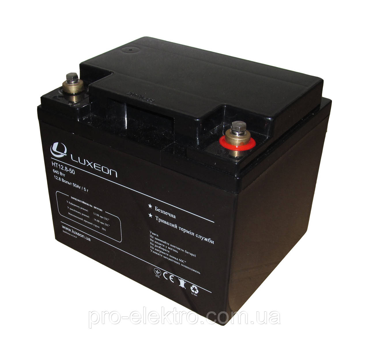 Аккумуляторная батарея LUXEON HT12.8-50