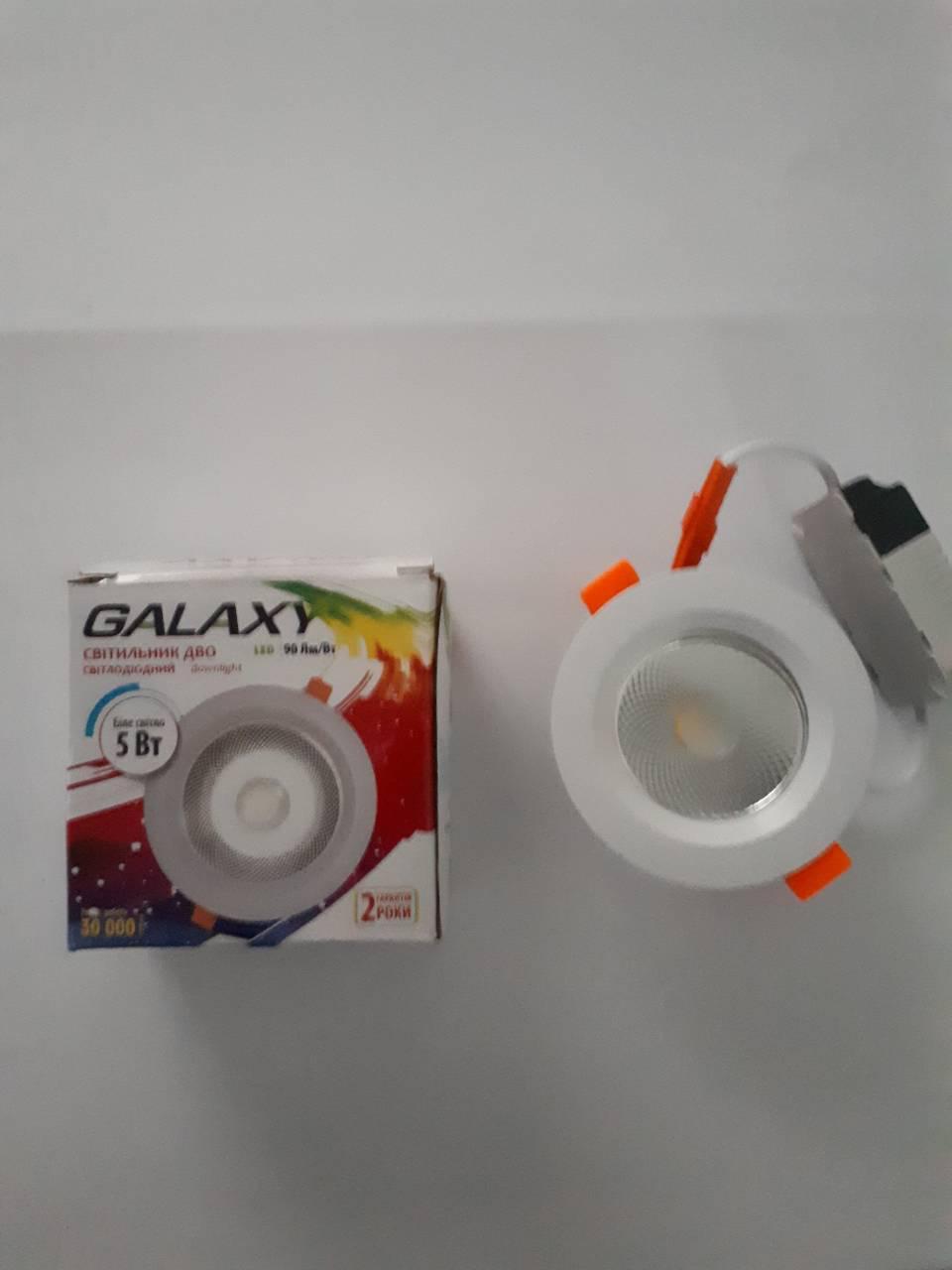 Светильник точечный LED 10 Вт белый металл GALAXY  Premium