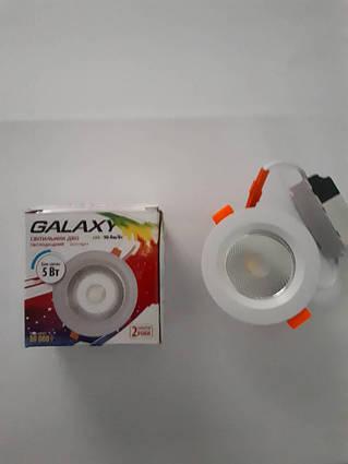 Светильник точечный LED 5 Вт белый металл GALAXY  Premium (downlight)