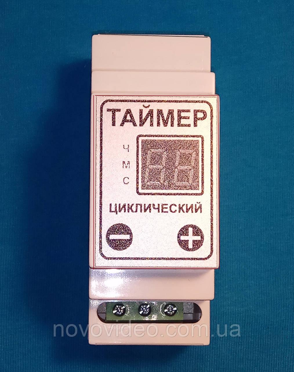 Таймер ТЦД 2 цифровой циклический на 2 кВт