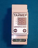 Таймер времени циклический ТЦД-2 цифровой на 2 кВт