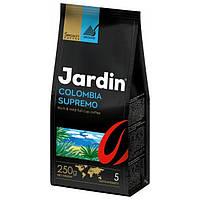 Кофе молотый Jardin Colombia Supremo  м/у 250 гр.