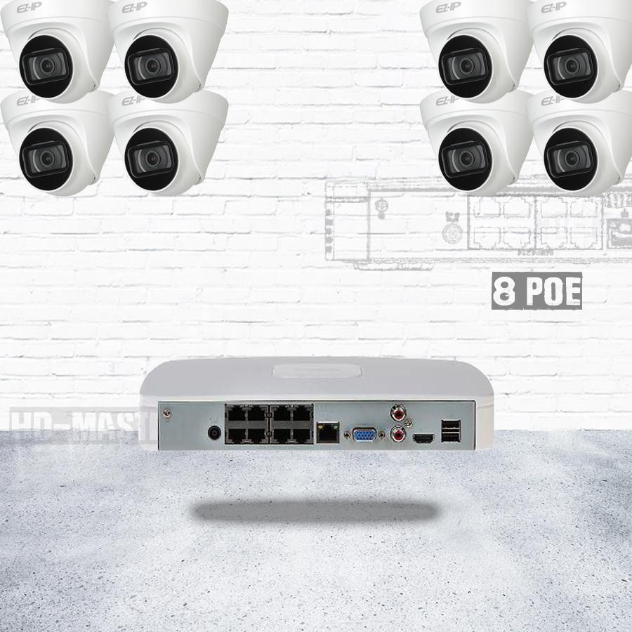 Комплект видеонаблюдения IP 8-ми канальный Dahua-PoE-KIT50