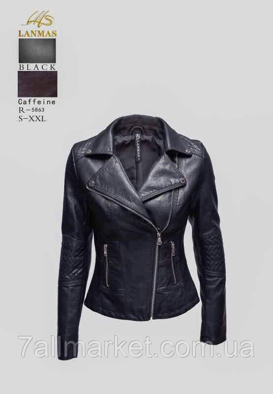 cf9d7c42 Куртка женская кожзам стильная, размер S-2XL (2 цвета) Серии